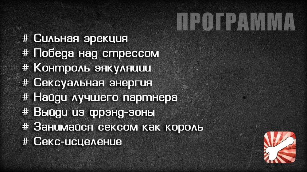 program-RUS_1000.jpg